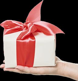 מתנה מקהילת הרמחל