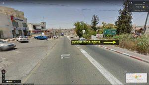 כניסה לבית עלמין היהודי כפר יאסיף
