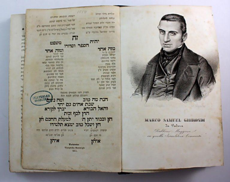 תולדות גדולי ישראל הרב גירונדי הרב ניפי