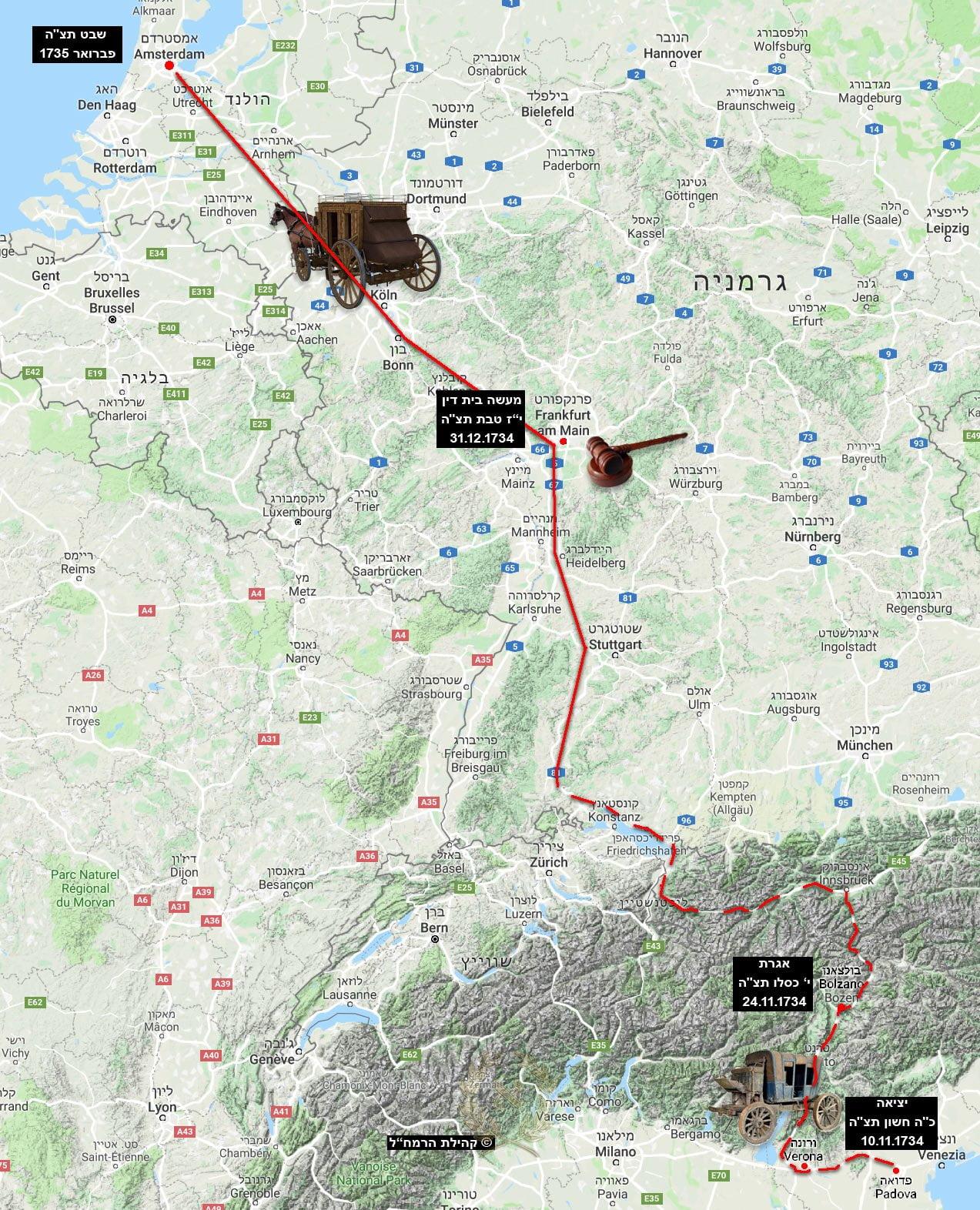 מפת מסעו של הרמחל מאטליה פאדובה לאמסטרדם הולנד